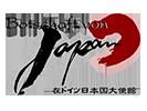 logo-botschaft-japan-170116